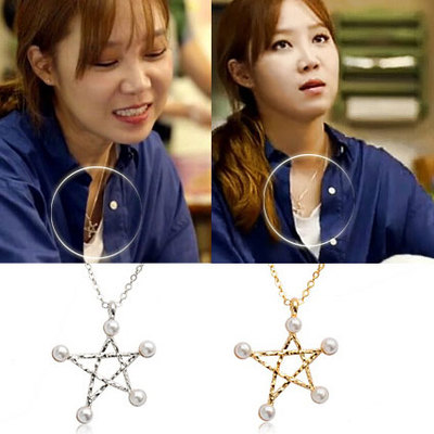 It doesn't matter is love stars short necklace kong hyo-jin thin clavicle chain necklace