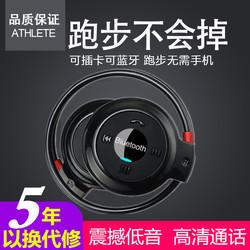 頭戴式藍牙耳機無線立體音音樂耳麥運動健身插卡MP3播放器