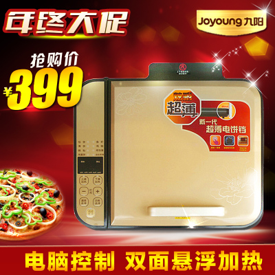 Joyoung / Joyoung JK-2828S01 Korean sided suspension heated square baking pan genuine special intelligence