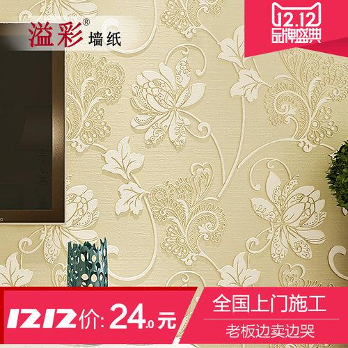 t溢彩3d无纺布墙纸欧式浮雕立体现代简约卧室客厅