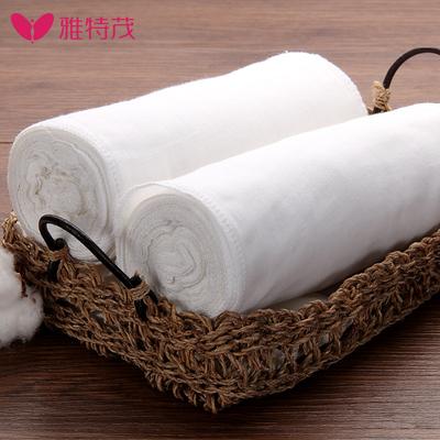 雅特茂双层纯棉产后收腹带纱布束缚带孕妇剖腹产专用月子绑束腹带