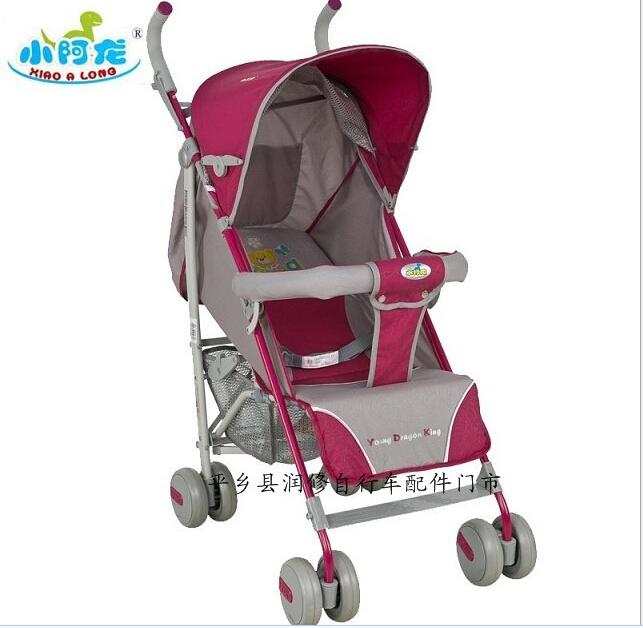 正品2015春夏季小阿龙lt300/988婴儿伞把车 宝宝手推婴儿车 童车