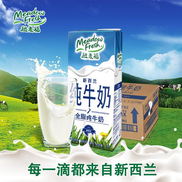 纽麦福全脂纯牛奶 新西兰原装进口牛奶1L*12盒 进口整箱家庭装