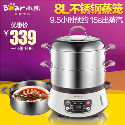 Bear / Bear DZG-B80A1 appointment time multifunction large-capacity stainless steel electric steamer electric steamer