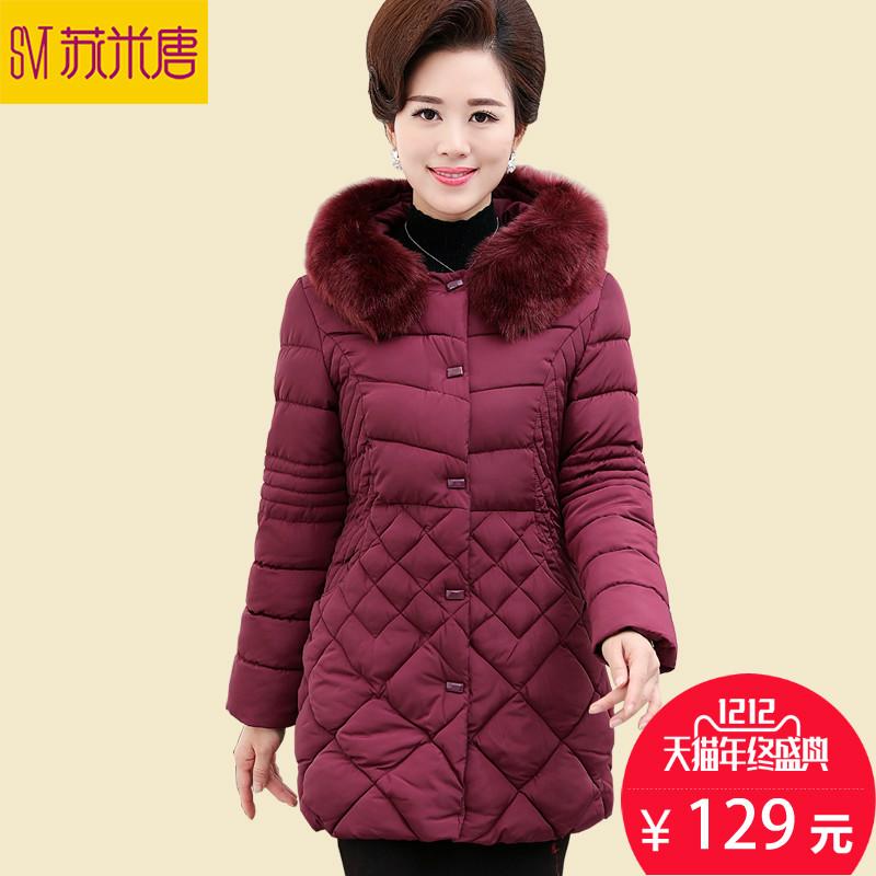 中老年女装冬装中长款妈妈装冬装棉衣外套40-50岁加厚羽绒棉服45
