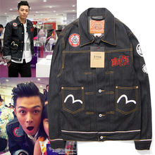Beginning the cowboy clothes jacket lapel, Mr Edison Chen chao brand men's primary color coat mascot EVISU