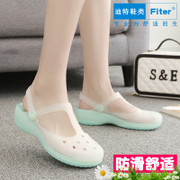 FITER female Crocs summer beach shoes sandals sandals color Maryja Po jelly antiskid shoes
