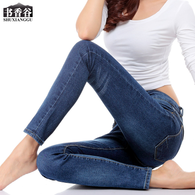 Scholarly Valley spring new Korean version was thin stretch jeans female feet pencil pants pants female trousers tide nzk