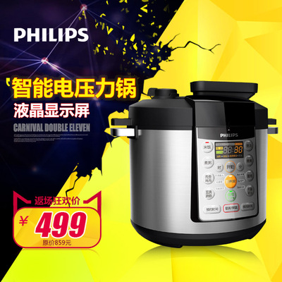 Philips / Philips HD2135 / 03 smart electric pressure cookers, pressure cookers 5L appointment genuine mail