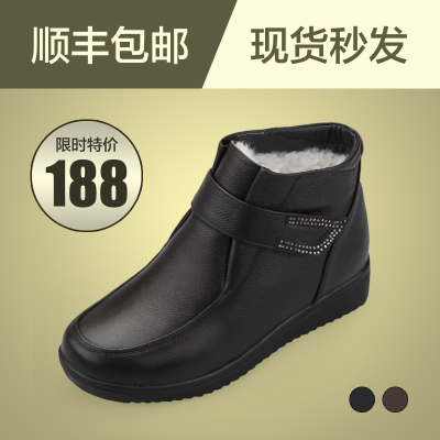 Mother-slip padded leather wool wool autumn and winter boots women aged middle-aged women's large size shoes mom