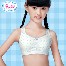 Girls no rims girl 11 cotton underwear bra cover 10 students early development - 12 years old girl small vest