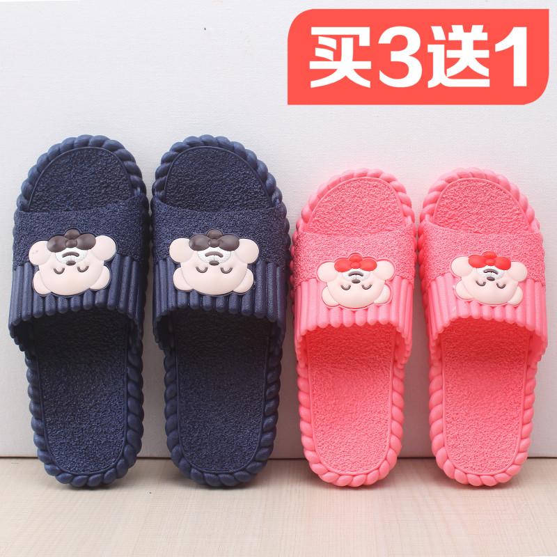 家用浴室拖鞋女夏洗澡室内防滑塑料厚底男地板可爱家居家凉拖鞋