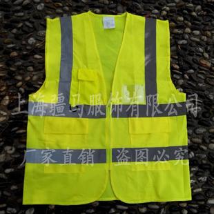 反光背心反光衣 环卫马甲工人 反光马甲绿化保洁骑行安全服 口袋