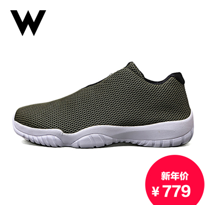 Nike Air Jordan Future low乔丹未来黑冰718948-018 622 605 600