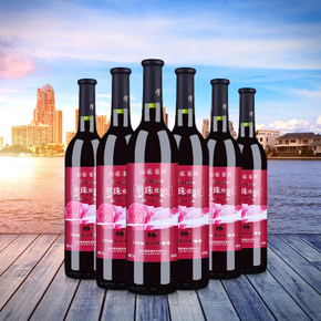 红葡萄酒750ml*6瓶
