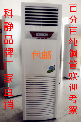 Factory direct water temperature cooled air conditioning fan coil air conditioning plumbing household well water Guiji 5 shipping