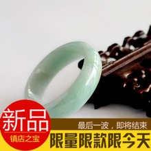 Women with pale green wave flower jade bracelets myanmar natural a cargo ice waxy green jade jade bracelet light oil wholesale