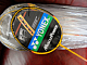 Yonex Muscle Power 99 MP99 SP版 超經典