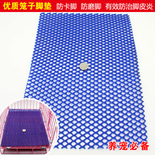 At a pet paradise dog cage floor MATS High quality plastic grid mat Pet MATS Necessary dog cage for a pet