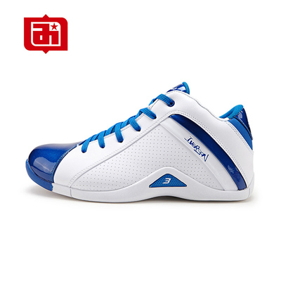 Iverson basketball shoes men in June 2014 new boots wear non-slip cushioning hard basketball shoes