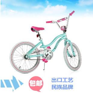 万轮 高档儿童6 8 9 10岁自行车20寸 女童车大童自行车脚踏车童车