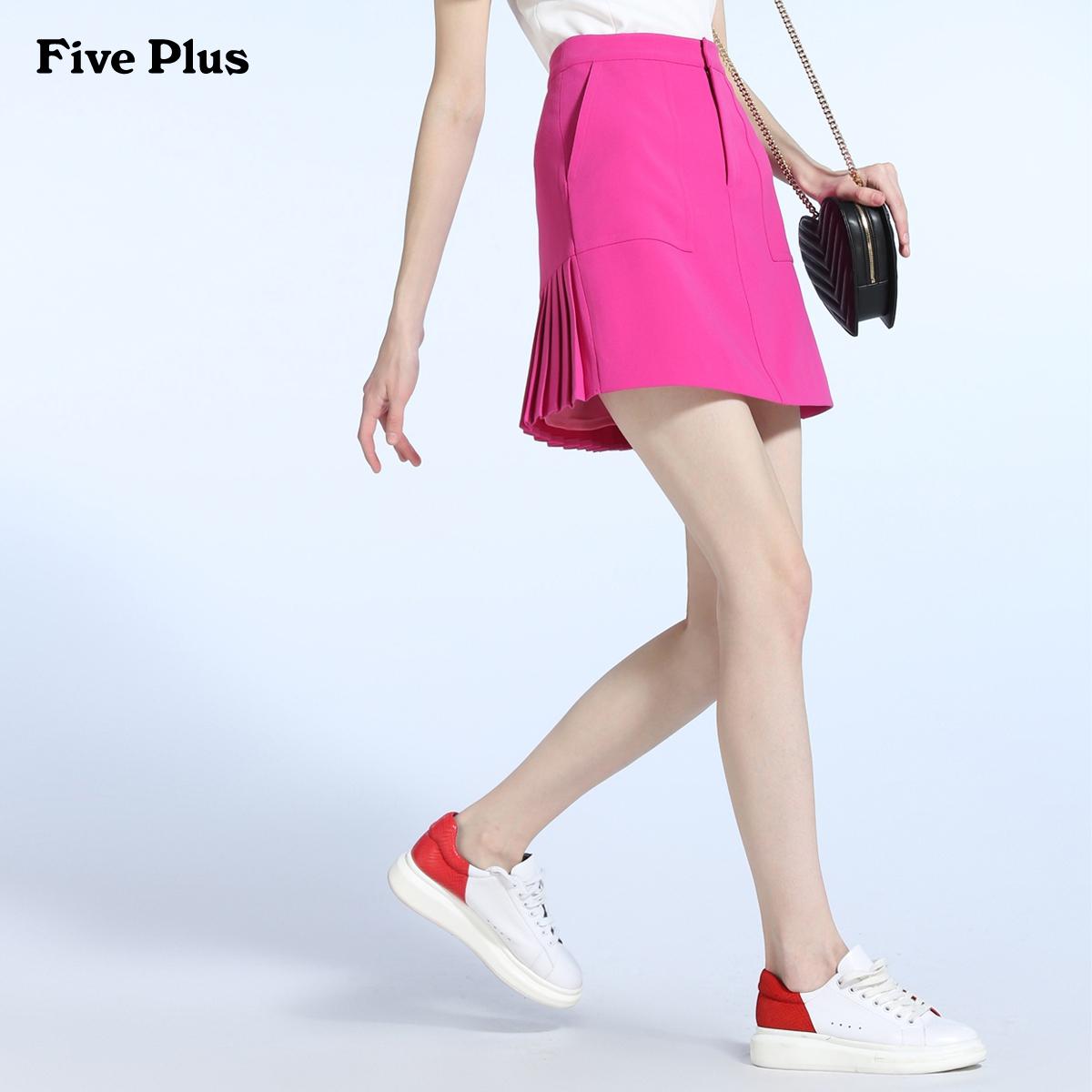 Five Plus2017新品女夏装纯色拼接百褶高腰半身A字短裙2JM2070640