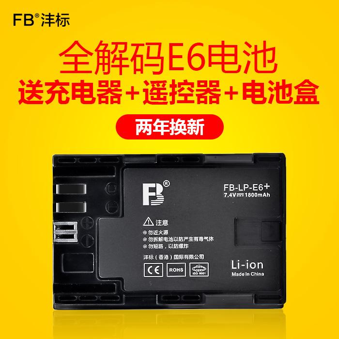 FB/沣标 LPE6 佳能 5DS 5D2 5D3 5D4 6D 80D 相机配件 LP-E6 电池