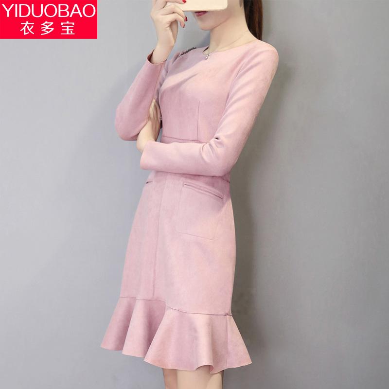 2016春装新款韩版长袖连衣裙大码修身显瘦鹿皮绒荷叶边打底鱼尾裙