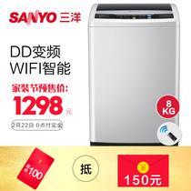 Sanyo/三洋 WT8755BIM0S 8公斤wifi智能波轮洗衣机全自动 DD变频