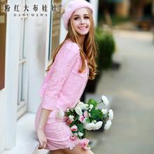聚上衣 粉红大布娃娃2015春装新款短外套潮蕾丝小香风气质 外套女图片