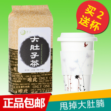 When this herbal tea Big tea Pot-bellied oolong tea drink Quality goods without side effects, 150 g/bag QS certification