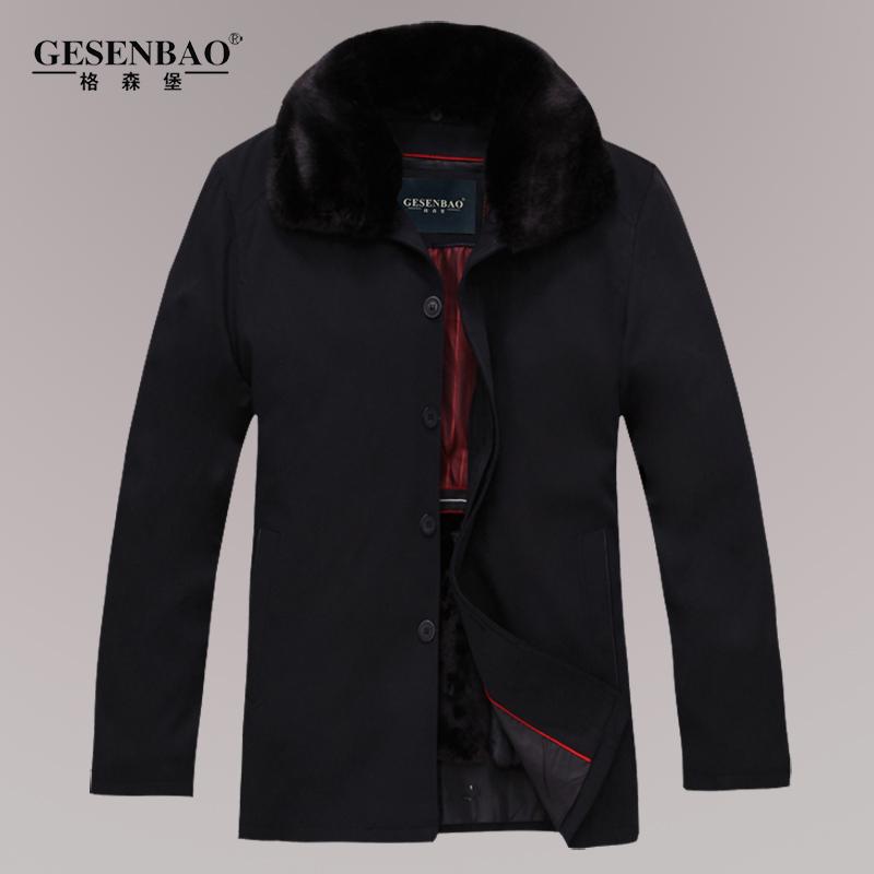 中老年男士冬季加厚脱卸内胆毛领中年男装冬装外套父亲大码棉衣