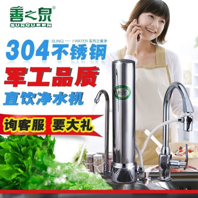 Spring water faucet water purifier home goodness straight to drink tap water filter ultra high-end kitchen water filter purifier