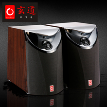 Microlab/Microlab X3 xuan series multimedia HiFi sound box 2.0 wooden subwoofer Package mail