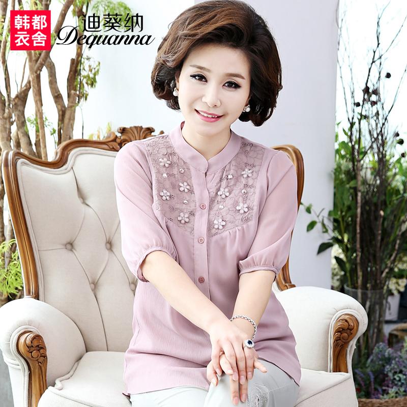 迪葵纳中老年女装夏装40-50-60岁雪纺上衣妈妈装短袖衬衫WF5940咲
