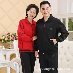中老年运动服套装春秋季男女士上衣加肥加大码宽松爸爸妈妈装