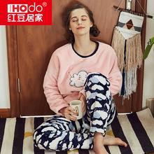 红豆居家珊瑚绒睡衣女秋冬款长袖甜美可爱可外穿法兰绒家居服套装