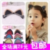 """""""One consideration"""" Children headdress hair accessories for girls Orecchiette Korean version of the hairpin top folder baby issuing sub"""