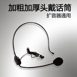 喊话器扩音器耳麦话筒头戴式有线麦克风教学随身腰麦领夹式耳机