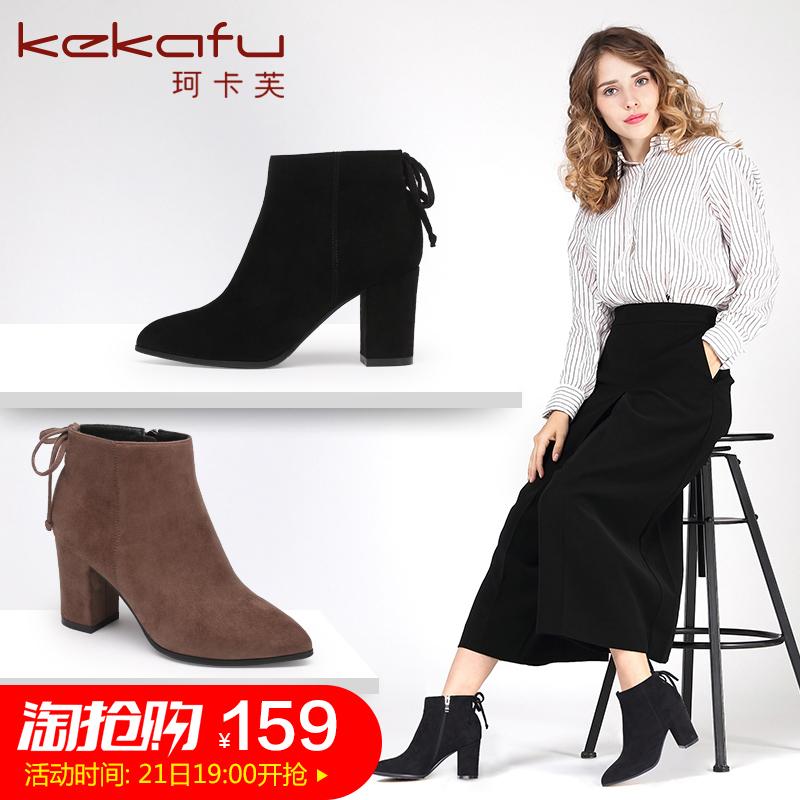 珂卡芙冬季靴子英伦尖头短靴女高跟马丁靴粗跟及裸靴珂卡夫时装靴