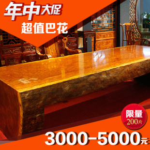Brazil rosewood and African painting wood Desk Red PEAR PEAR plate desk table wood slab tables