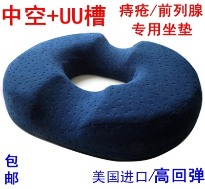 Imported high / hard rebound / hemorrhoids prostate coccyx cushion bedsore pressure ventilation shipping office