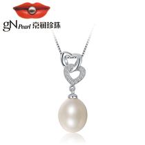 京润 心连心 9-10mm水滴形 S925银镶白色淡水珍珠吊坠 配锆石