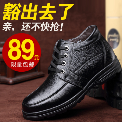 Men's winter padded leather 45 yards warm winter shoes men shoes discount 47 46 48 yards plus velvet men's winter