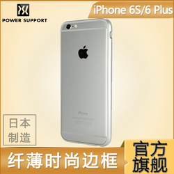 日本Power Support Arc bumper 苹果iPhone 6s Plus 边框保护套壳