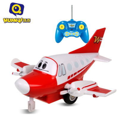 Central Church children's toys remote control stunt car cloud odd dance music remote control car flying diary
