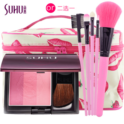 SUHU makeup counter genuine three-dimensional color-hyun still benefit silky moisturizing rouge 7.5g blush trimming dingzhuang