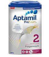 德国代购正品Aptamil Profutura白金版奶粉2段奶粉800g保税区直邮