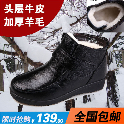 Mom cotton wool winter leather shoes in the elderly soft bottom flat with fur and cashmere warm snow boots women