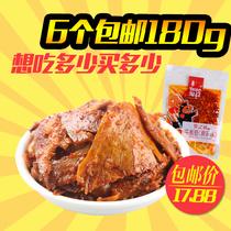 【淘豆】牛板筋30g 四川特产小吃麻辣零食特价牛板筋肉干超值装